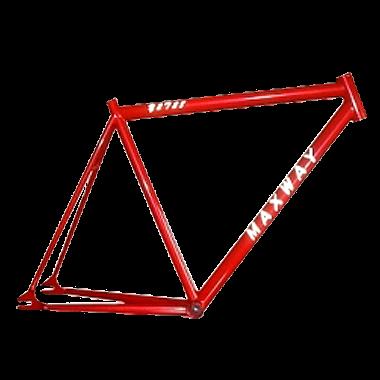 700C Track Bike Frame